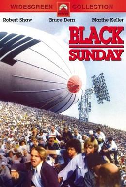 Постер фильма Черное воскресенье (1977)
