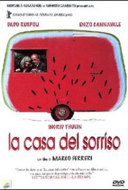 Постер фильма Дом улыбок (1991)