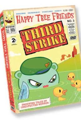 Постер фильма Happy Tree Friends: Третий урок (2004)