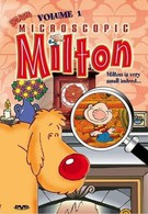 Крошка Милтон (1997)