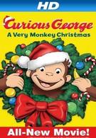 Любопытный Джордж: Самое забавное Рождество (2009)