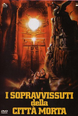 Постер фильма Ковчег Бога Солнца (1984)