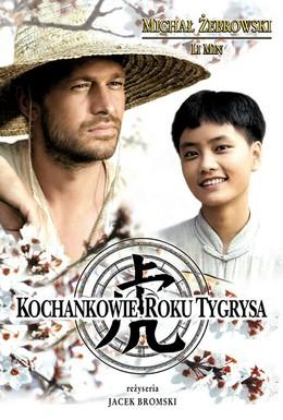 Постер фильма Любовники Года Тигра (2005)