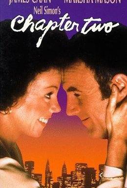 Постер фильма Глава вторая (1979)