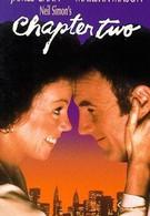 Глава вторая (1979)