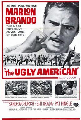 Постер фильма Гадкий американец (1963)