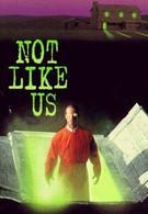 Не такие, как мы (1995)