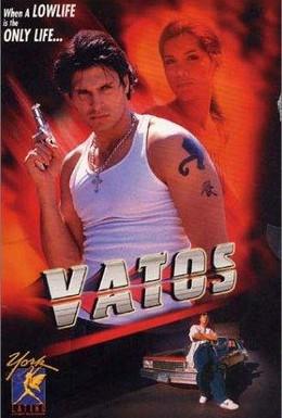 Постер фильма Ватос (2002)