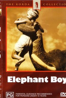 Постер фильма Маленький погонщик слонов (1937)