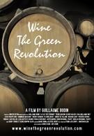 Вино. Зеленая революция (2011)