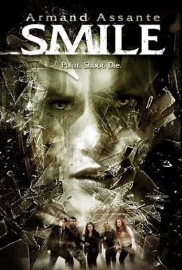 Постер фильма Улыбка (2009)