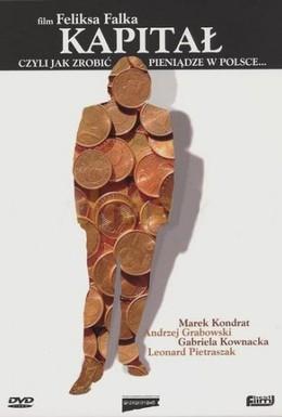Постер фильма Капитал, или Как сделать деньги в Польше (1990)