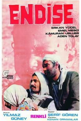 Постер фильма Тревога (1974)