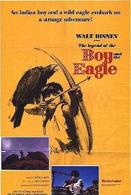 Постер фильма Легенда о мальчике и орле (1967)