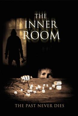 Постер фильма Внутреннее пространство (2011)