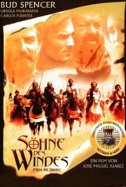Постер фильма Сыновья ветра (2000)
