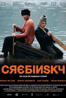 Постер фильма Кребински (2011)