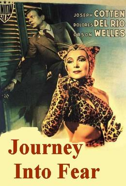 Постер фильма Путешествие в страх (1943)