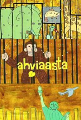 Постер фильма Год обезьяны (2003)