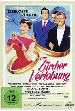 Постер фильма Помолвка в Цюрихе (1957)