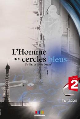 Постер фильма Человек с синими кругами (2008)