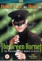 Зеленый Шершень (1966)