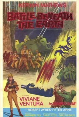 Постер фильма Подземная битва (1967)