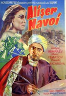 Алишер Навои (1948)