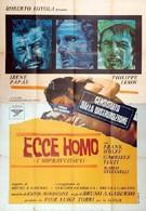 Се, человек (1968)