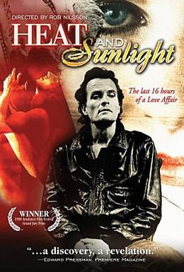 Постер фильма Жара и солнечный свет (1987)