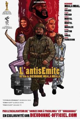 Постер фильма Антисемит (2012)