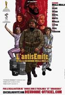 Антисемит (2012)