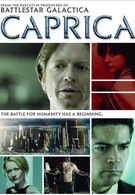 Каприка (2010)