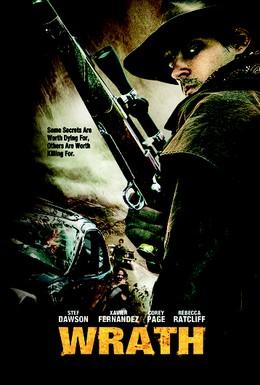 Постер фильма Гнев (2011)