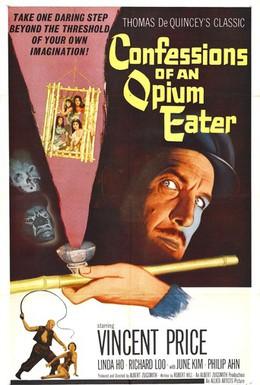 Постер фильма Исповедь любителя опиума (1962)