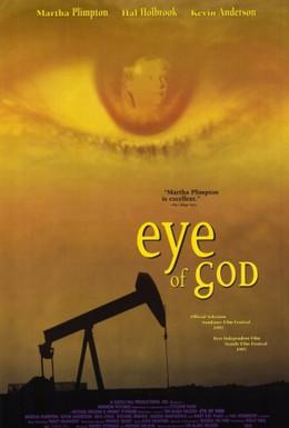 Постер фильма Глаз бога (1997)