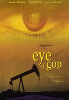 Глаз бога (1997)