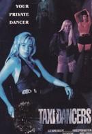 Танцовщицы за деньги (1994)