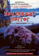 Ужас дома на воде (1989)