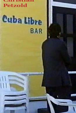 Постер фильма Куба либре (1996)