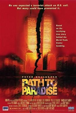 Постер фильма Путь в рай (1997)