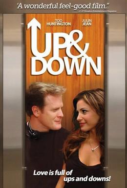 Постер фильма Вверх и вниз (2012)
