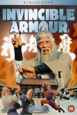 Постер фильма Неуязвимый (1977)