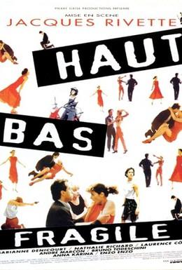 Постер фильма Верх, низ, хрупко (1995)