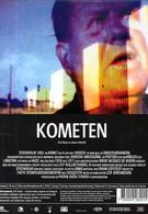 Комета (2005)