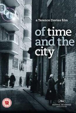 Постер фильма Время и город (2008)