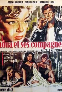 Постер фильма Адуя и ее подруги (1960)