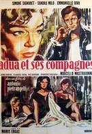 Адуя и ее подруги (1960)