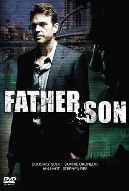 Постер фильма Отец и сын (2009)