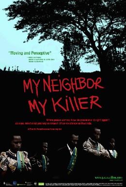 Постер фильма Мой сосед, мой убийца (2009)